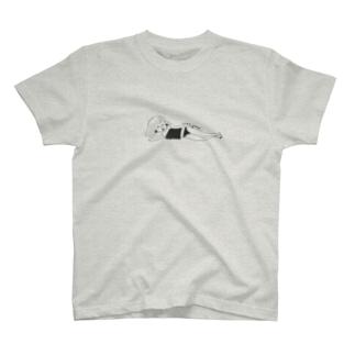 白目でSTAY HOME T-Shirt