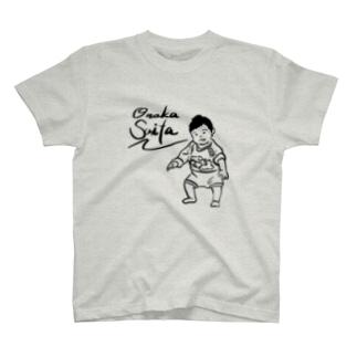 OGYショップのOnaka Suita T-shirts