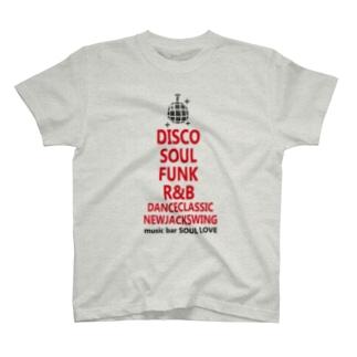 SOUL LOVE MOJI T-Shirt