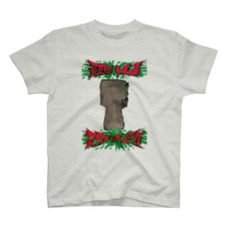 安里アンリの古墳グッズ屋さんの西山古墳 T-shirts