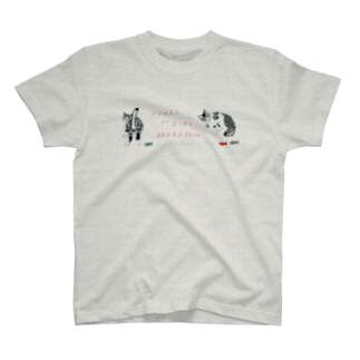 はるとゆき雑貨店 なつめと一緒 T-shirts