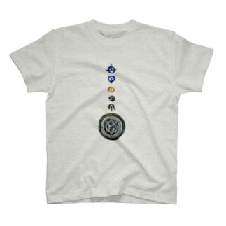 神鏡八咫(カンカガミ) T-shirts