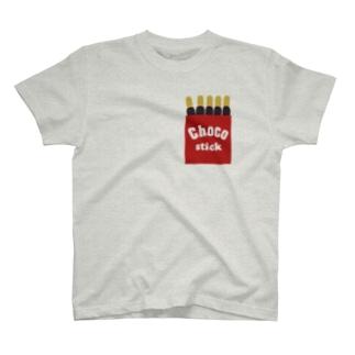 キッズモード某のチョコスティック T-shirts