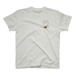 家カレーを食べさせる猫 T-shirts