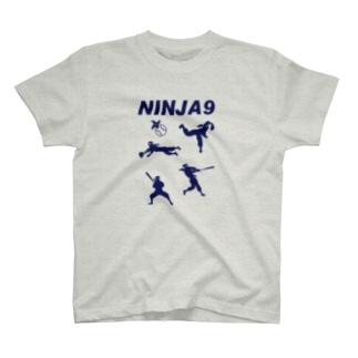 忍者野球 T-shirts