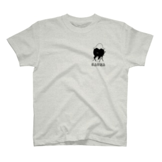 SAUNA_GAIKIYOKU(小ととのい) T-shirts