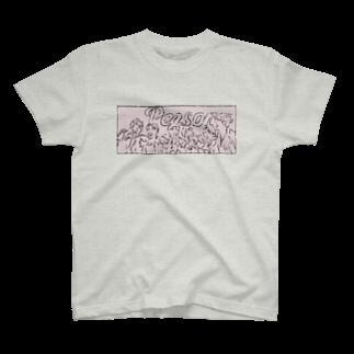 mksnのBTS PERSONA BWL T-shirts