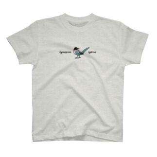 オナガ T-shirts