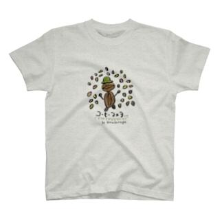 コーヒーマメヲ T-shirts
