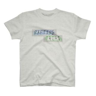 Rafting trips T-shirts
