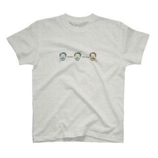 オツハタ(ちいさいオツハタ) T-shirts
