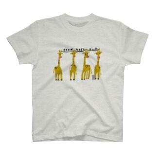 歩く電信柱 T-shirts