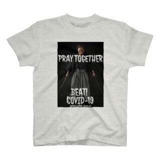 SAKURA WING 翼 BEAT!CORONAコロナをやっつけろ! T-shirts