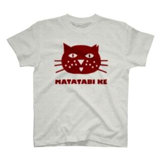 またたびさん♥ T-shirts