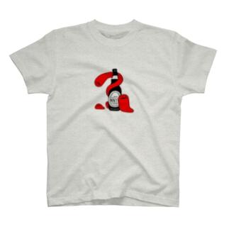 瓶とンニュウ② T-shirts