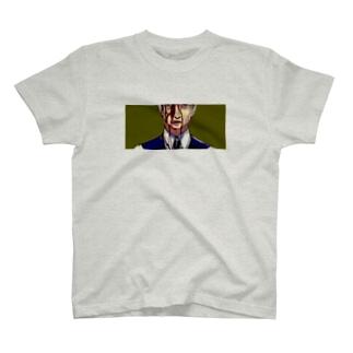 お兄さんの赤ワイン煮込み T-shirts