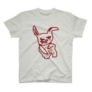 ちょっとヤバなうさちゃん T-shirts