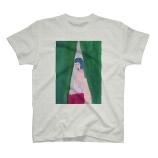 占いの代償 T-shirts