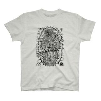 ゴトウヒデオ商店 ゲットースポーツのノーマーシーミニガンマリア黒バージョン T-shirts