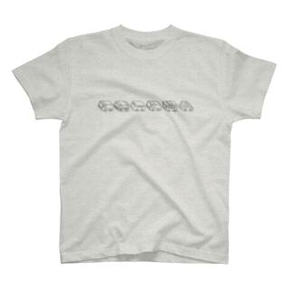 乗り物集合【横並び】 T-shirts