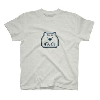 和み処 ずんぐり ネイビー T-shirts