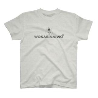 ヲカシナイヲ手書き風ロゴ T-shirts