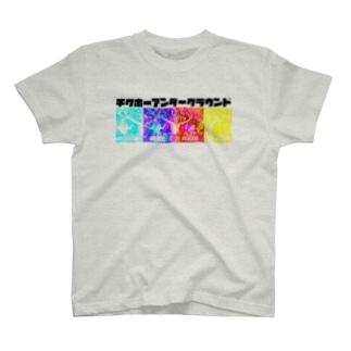 英彦山ゆーゆー〇〇○ T-shirts
