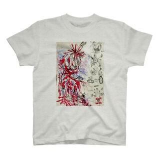 は?死ねよ T-shirts
