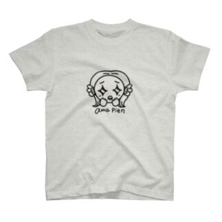 アマピエン_モノクロ T-shirts