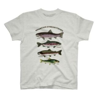 渓流魚 T-shirts