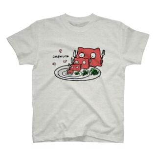 めんだこちゃん この世の仕組み T-shirts