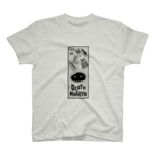 デスナゴヤくらげ改 T-shirts