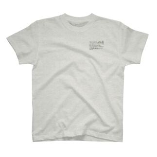野菜スイートバジルの説明 T-Shirt