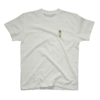 WORKlifeのダブネエさん T-shirts