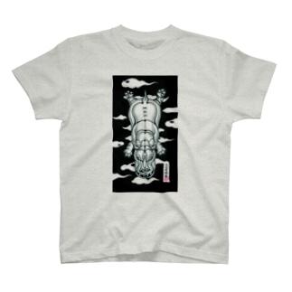カバコレのJAPANESE KABA T-shirts