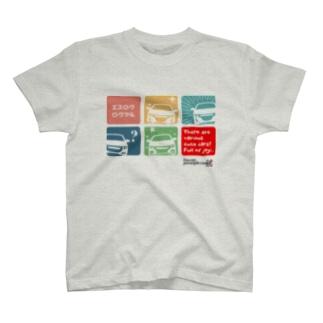 エスロクロクマル S660 T-shirts
