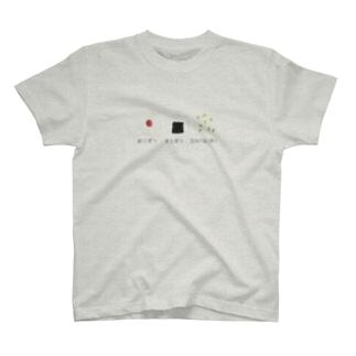 おにぎりオニギリONIGIRI T-shirts