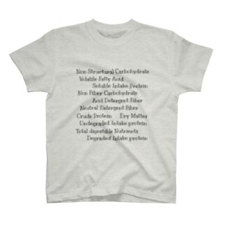 飼料分析用語 T-shirts