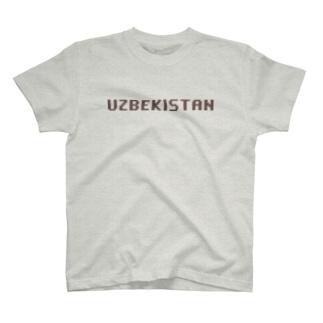 uzbekistan-copper T-shirts