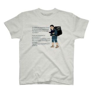 Uber金次郎 T-shirts