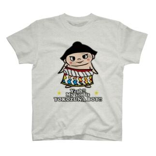 『ワナビー横綱ボーイ(ペアレンツホワイト)』 T-shirts