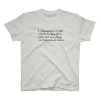 ベートーヴェンのすてきな名言 T-shirts