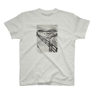 SAKEBI of MUNKU T-shirts