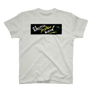 エレモ~る♪ T-shirts