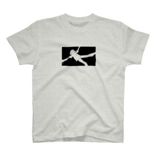 すう T-Shirt