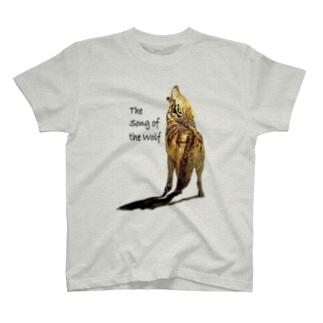 咆哮 T-shirts
