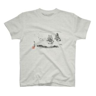 ギガキャットC&ウサ仁八 T-shirts