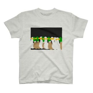 アヒルと鴨 T-shirts