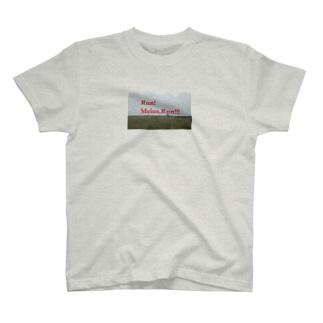 メロス2 T-shirts