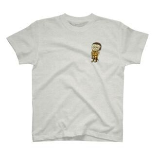 Cuddle...♡ T-shirts